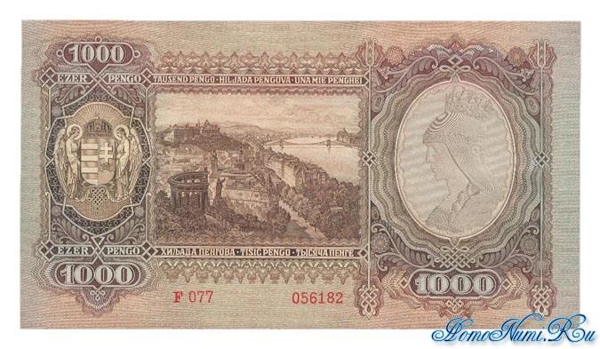 http://homonumi.ru/pic/n/Hungary/P-116-b.jpg