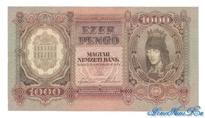http://homonumi.ru/pic/n/Hungary/P-116-f.jpg