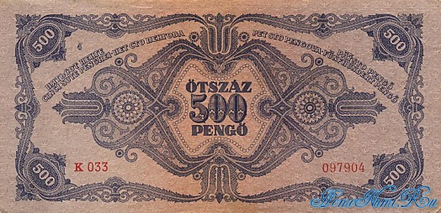 http://homonumi.ru/pic/n/Hungary/P-117a-b.jpg