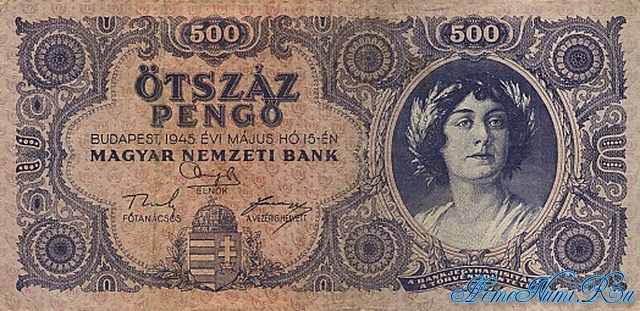 http://homonumi.ru/pic/n/Hungary/P-117a-f.jpg