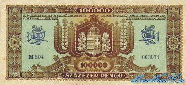 http://homonumi.ru/pic/n/Hungary/P-120a-b.jpg