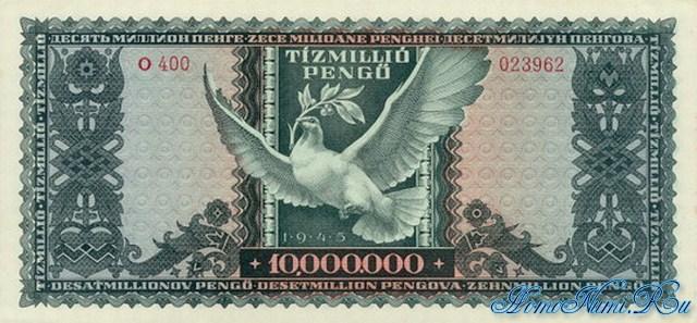 http://homonumi.ru/pic/n/Hungary/P-123-b.jpg