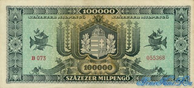 http://homonumi.ru/pic/n/Hungary/P-127-b.jpg