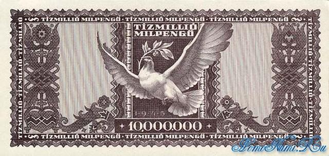 http://homonumi.ru/pic/n/Hungary/P-129-b.jpg
