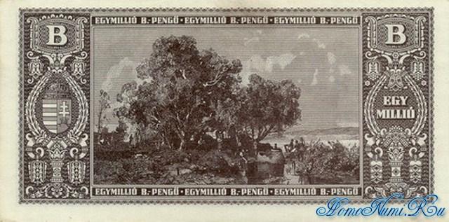 http://homonumi.ru/pic/n/Hungary/P-134-b.jpg