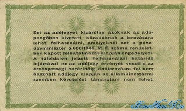 http://homonumi.ru/pic/n/Hungary/P-138a-b.jpg