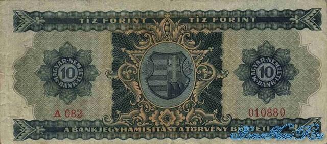 http://homonumi.ru/pic/n/Hungary/P-159a-b.jpg