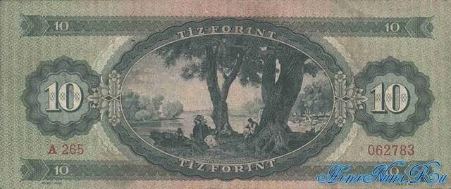 http://homonumi.ru/pic/n/Hungary/P-161a-b.jpg