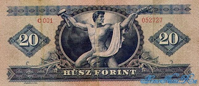 http://homonumi.ru/pic/n/Hungary/P-162-b.jpg