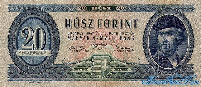 http://homonumi.ru/pic/n/Hungary/P-162-f.jpg
