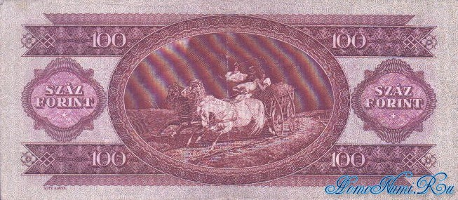 http://homonumi.ru/pic/n/Hungary/P-163-b.jpg