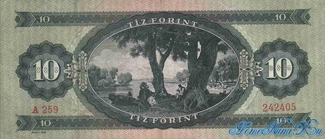 http://homonumi.ru/pic/n/Hungary/P-164-b.jpg