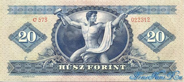 http://homonumi.ru/pic/n/Hungary/P-165-b.jpg