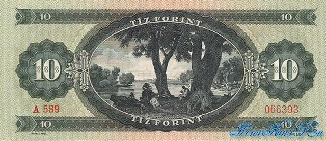 http://homonumi.ru/pic/n/Hungary/P-168a-b.jpg