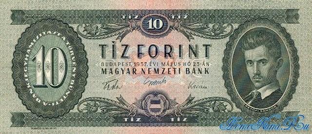 http://homonumi.ru/pic/n/Hungary/P-168a-f.jpg