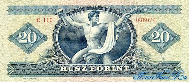 http://homonumi.ru/pic/n/Hungary/P-169-b.jpg