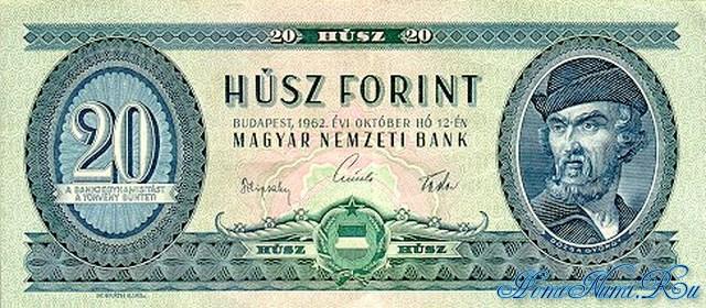 http://homonumi.ru/pic/n/Hungary/P-169-f.jpg