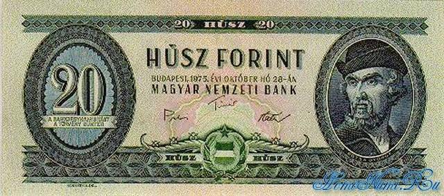 http://homonumi.ru/pic/n/Hungary/P-169f-f.jpg