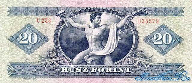 http://homonumi.ru/pic/n/Hungary/P-169g-b.jpg