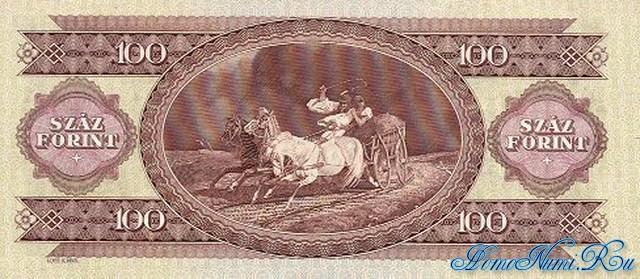 http://homonumi.ru/pic/n/Hungary/P-171-b.jpg