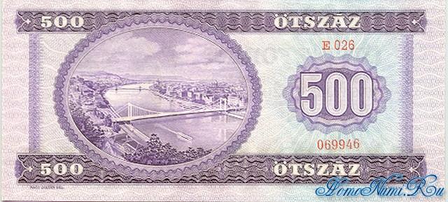 http://homonumi.ru/pic/n/Hungary/P-172-b.jpg