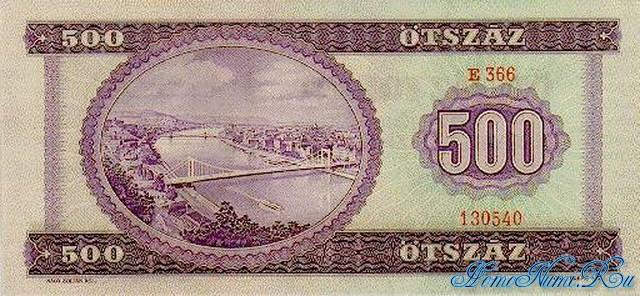 http://homonumi.ru/pic/n/Hungary/P-172a-b.jpg