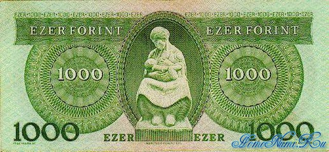 http://homonumi.ru/pic/n/Hungary/P-173b-b.jpg