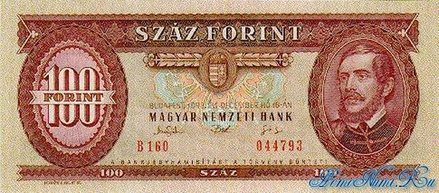 http://homonumi.ru/pic/n/Hungary/P-174a-f.jpg