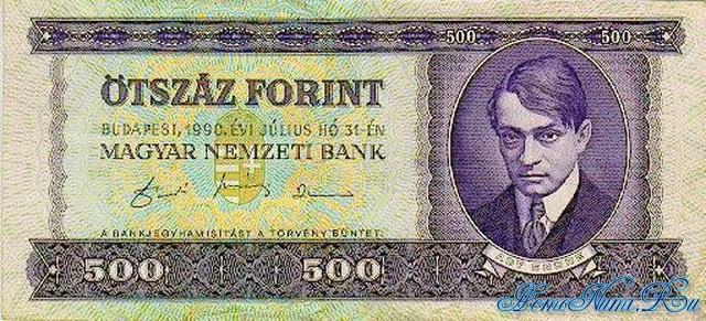 http://homonumi.ru/pic/n/Hungary/P-175-f.jpg