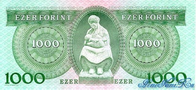 http://homonumi.ru/pic/n/Hungary/P-176-b.jpg