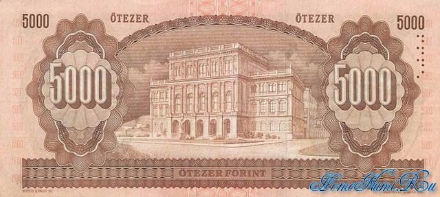 http://homonumi.ru/pic/n/Hungary/P-177-b.jpg
