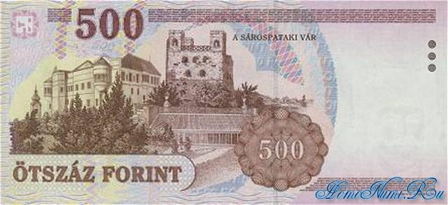http://homonumi.ru/pic/n/Hungary/P-179-b.jpg
