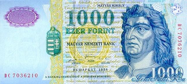 http://homonumi.ru/pic/n/Hungary/P-180-f.jpg
