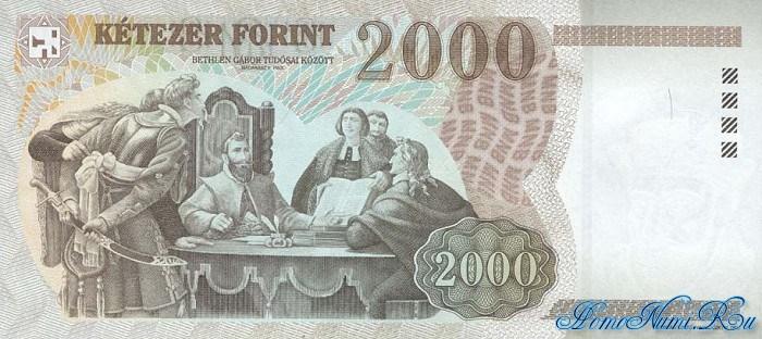 http://homonumi.ru/pic/n/Hungary/P-181a-b.jpg