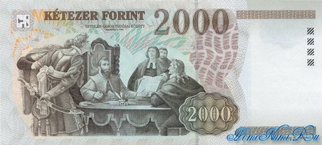 http://homonumi.ru/pic/n/Hungary/P-181b-b.jpg