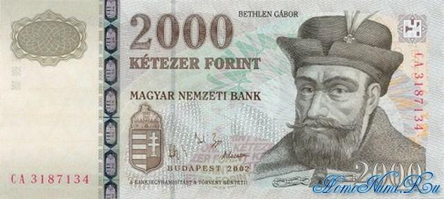 http://homonumi.ru/pic/n/Hungary/P-181b-f.jpg