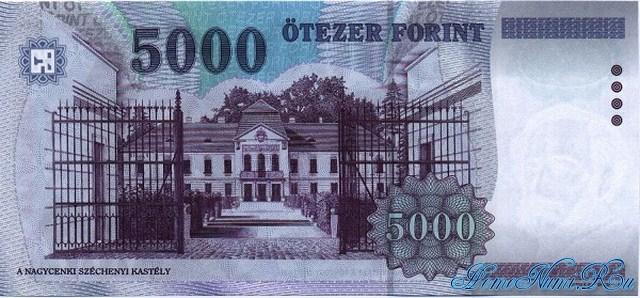 http://homonumi.ru/pic/n/Hungary/P-182-b.jpg