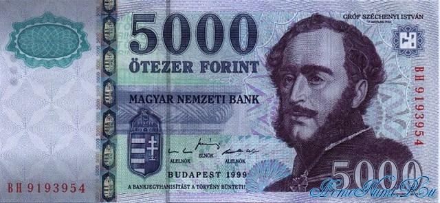 http://homonumi.ru/pic/n/Hungary/P-182-f.jpg