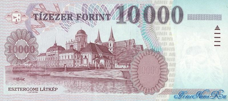 http://homonumi.ru/pic/n/Hungary/P-183a-b.jpg