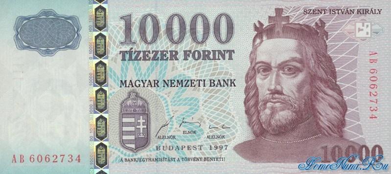 http://homonumi.ru/pic/n/Hungary/P-183a-f.jpg