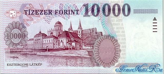 http://homonumi.ru/pic/n/Hungary/P-183b-b.jpg