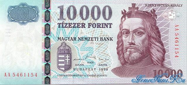 http://homonumi.ru/pic/n/Hungary/P-183b-f.jpg