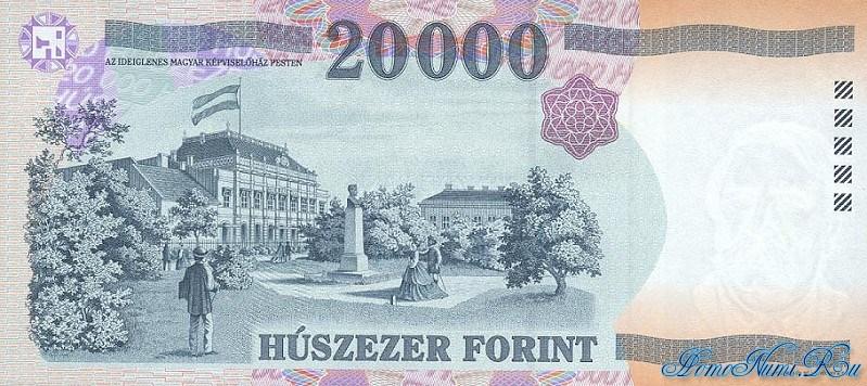 http://homonumi.ru/pic/n/Hungary/P-184-b.jpg