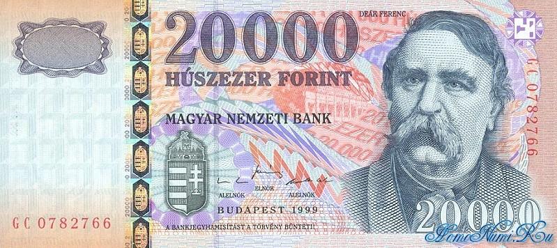 http://homonumi.ru/pic/n/Hungary/P-184-f.jpg