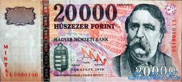 http://homonumi.ru/pic/n/Hungary/P-184s-f.jpg
