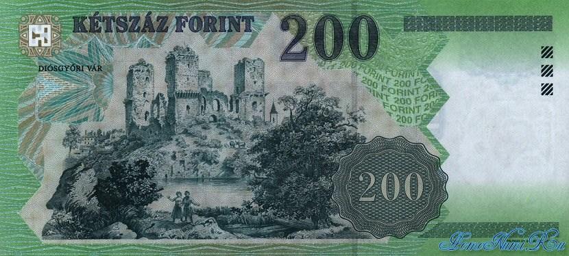 http://homonumi.ru/pic/n/Hungary/P-187-b.jpg