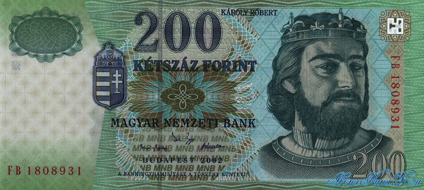 http://homonumi.ru/pic/n/Hungary/P-187-f.jpg