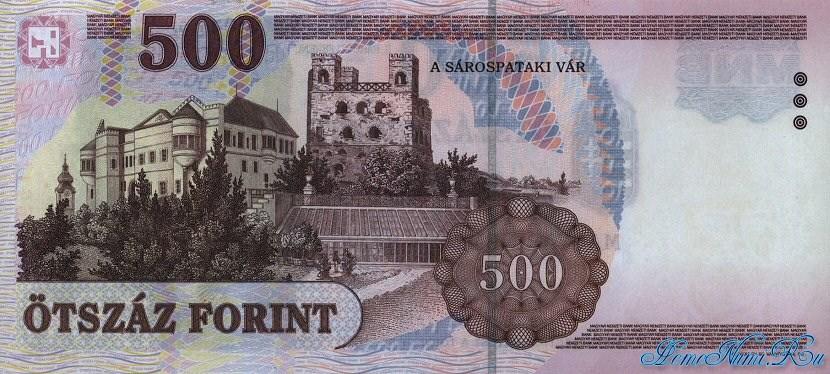 http://homonumi.ru/pic/n/Hungary/P-188-b.jpg