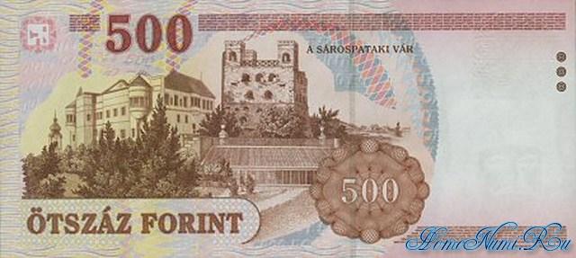 http://homonumi.ru/pic/n/Hungary/P-188b-b.jpg