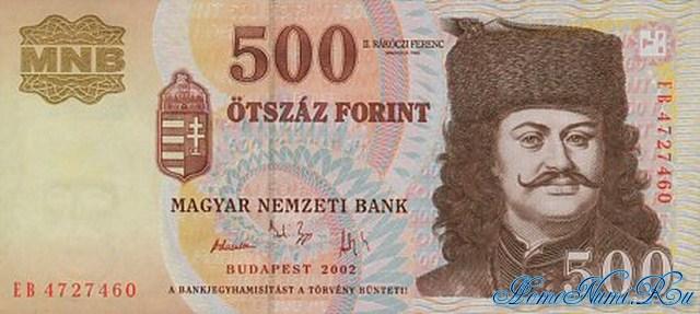 http://homonumi.ru/pic/n/Hungary/P-188b-f.jpg